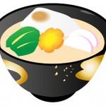 お正月のお雑煮!関東と関西の違いは?