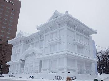 yukimatsuri (1)