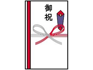 senbetsu1