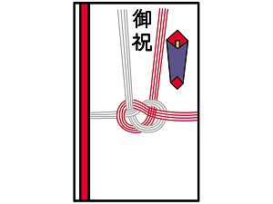 senbetsu2