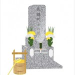 grave (1)