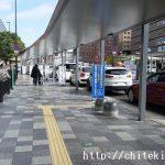 京都駅の八条口に車でお迎え!駐車場にとめず上手に待合せするには?